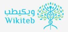 WikiTeb ويكي طب